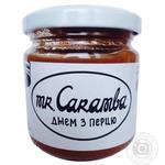 Sauce jam of pepper 200g