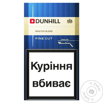 Dunhill Master Blend Cigarettes - buy, prices for Novus - photo 1