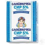 Творог Слов'яночка 5% эколин 202г