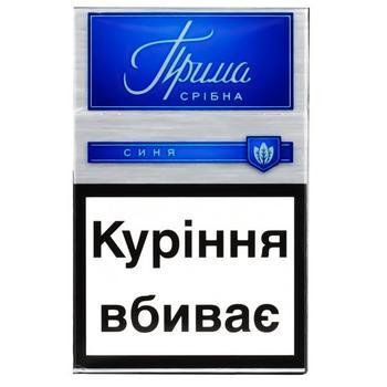 Купить сигареты прима интернет магазин подсигарник с зажигалкой для сигарет купить