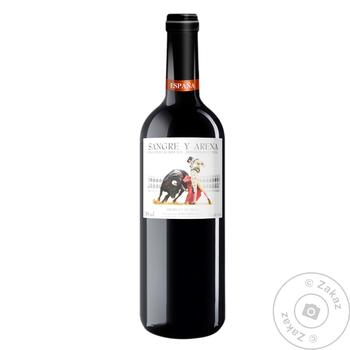 Вино Sangre y Arena Tinto Semidulce красное полусладкое 11% 0,75л - купить, цены на СитиМаркет - фото 1