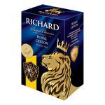 Richard Royal Ceylon black tea 90g
