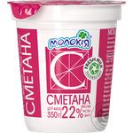 Сметана Молокия 22% 350г пластиковый стакан Украина