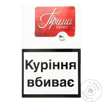 Цигарки Прима Люкс №8 - купити, ціни на ЕКО Маркет - фото 1