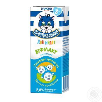 Prostokvashyno Bifilact Bifidoyogurt for Babies 2,8% 207g