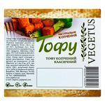 Vegetus Smoked Tofu Cheese Soy Product 250g