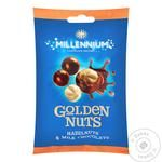 Millennium Golden Nuts Milk Chocolate Hazelnuts 100g