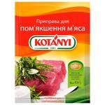 Приправа Kotanyi для смягчения мяса 25г