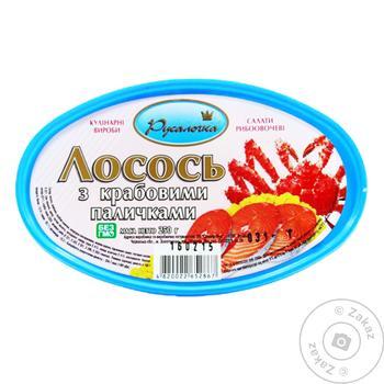 Салат рыбоовощной Русалочка Лосось с крабовыми палочками 250г - купить, цены на Ашан - фото 1