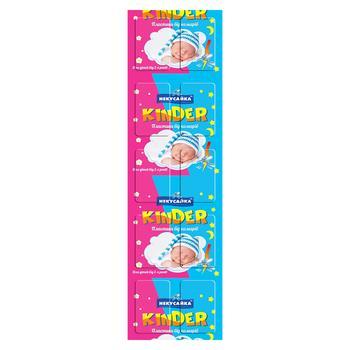 Пластины Некусайка Kinder от насекомых 10шт - купить, цены на Фуршет - фото 1
