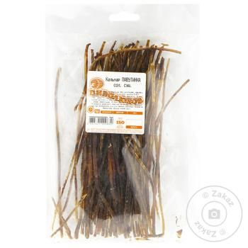 Dried Salted Cutted Squid