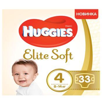 Подгузники Huggies Elite Soft 4 8-14кг 33шт - купить, цены на ЕКО Маркет - фото 1