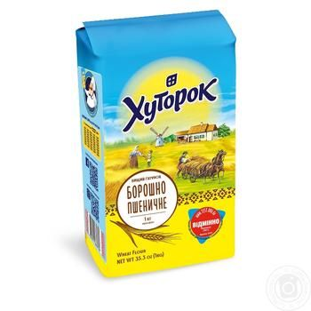 Khutorok wheat flour 1000g - buy, prices for MegaMarket - image 1