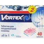 Таблетки для ПММ Vortex Аll in 1 40шт/уп