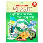 Kartohrafiya Atlas Ukraine And World Economy 9th Class