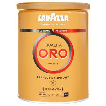 Кава Lavazza Кваліта Оро мелена з/б 250г