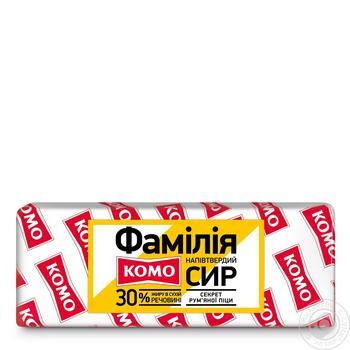 Сыр Комо Фамилия 30%