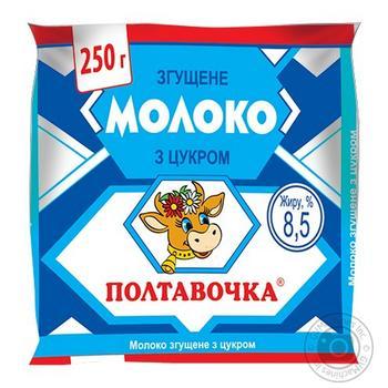 Молоко сгущенное Полтавочка с сахаром 8,5% 250г - купить, цены на Novus - фото 1