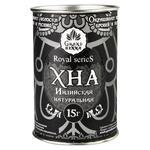 Хна для биотату и бровей Grand Henna Royal Series пудровый эффект 15г