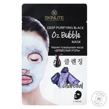 Skinlite Charcoal Black Bubbly Face Mask 20g - buy, prices for CityMarket - photo 1