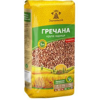 Zernovyta Unground Buckwheat 1kg