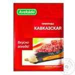 Приправа Avokado Кавказская 25г