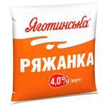 Yahotynska Fermented Baked Milk 4% 400g