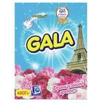 Порошок пральний Gala Французький аромат автомат 400г
