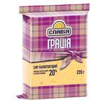 Slavia Gracia semi-hard cheese 20% 220g