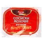 Сосиски Ferax Молочні