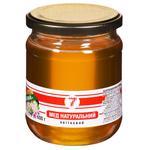 Мёд травневий Семерка 600г