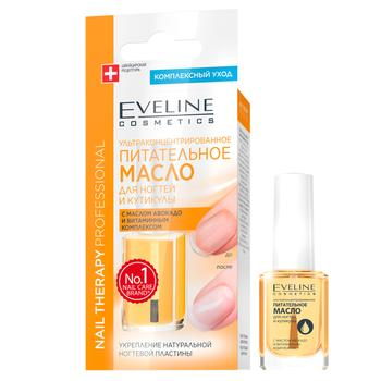 Масло для ногтей и кутикулы Eveline Nail Therapy Professional Питательная 12мл