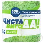 Туалетная бумага Чистая ВыгоДА! двухслойный 4шт - купить, цены на Varus - фото 1