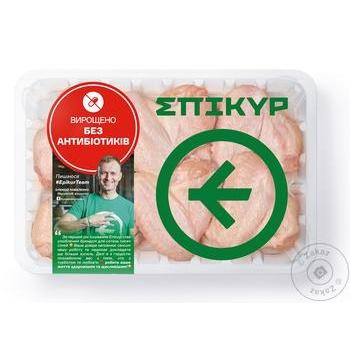 Epikur Fresh chicken wings