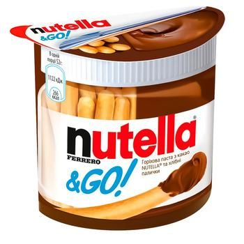 Nutella Hazelnut And Cocoa Spread And Breadsticks (Nutella&GO) 52g - buy, prices for CityMarket - photo 1