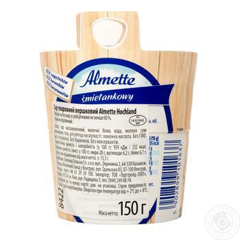 Сыр Hochland Almette сливочный 35% 150г - купить, цены на МегаМаркет - фото 2