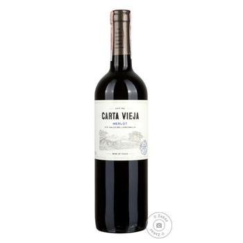 Вино Carta Vieja Merlot красное сухое 13% 0,75л