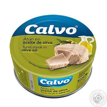 Тунец Calvo в оливковом масле 160г