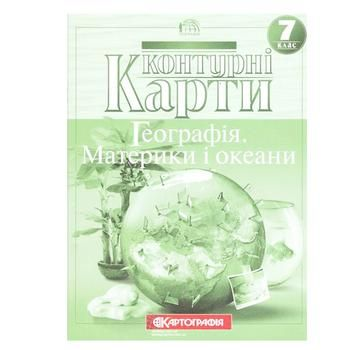 Geography Of Continents And Oceans Contour Map 7th Class - buy, prices for Auchan - image 1