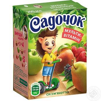 Сок Садочок мультивитаминный 0,2л - купить, цены на Фуршет - фото 1