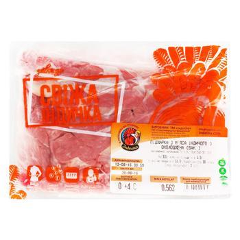 Поджарка Инделика из мяса индейки охлажденная - купить, цены на Ашан - фото 1