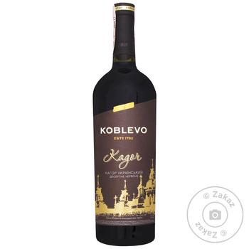 Koblevo Kagor Red Dessert Wine 16% 0.75l - buy, prices for Novus - image 1