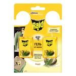 Gel Raid with pine nuts insects 2pcs 6g
