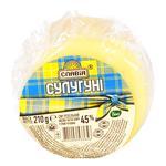 Slaviya Suluguni Cheese 45% 210g