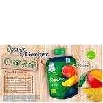 Пюре Gerber Organic манго 90г - купить, цены на Восторг - фото 2