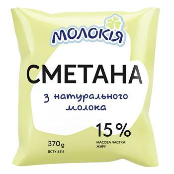 Сметана Молокія 15% 400г - купить, цены на Фуршет - фото 1