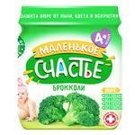 Malenkoye Schastye Broccoli Puree 80g
