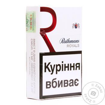 Сигарет Rothmans Royals Red Exclusive - купить, цены на Фуршет - фото 1