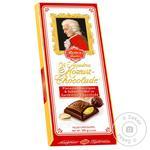 Шоколад темный Reber Mozart фисташковый марципан и трюфель в темном шоколаде 100г