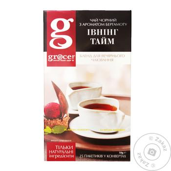 Grace! Evening Time Black Tea with the aroma of bergamot in teabags 25pcs*2g - buy, prices for Tavria V - image 1